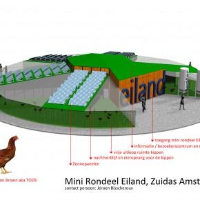 """45ste inzending P-NUTS 2013: """"Mini Rondeel Eiland, Zuidas, Amsterdam"""""""